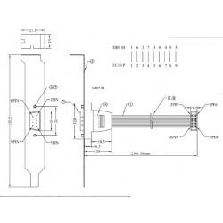 DELUXE PPC NERO FULL HD RESISTIVO 21.5 SK1150 COD:IPC.PCP11